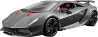 Bburago Star Lamborghini Sesto Elemento: Vehicle Pull Along