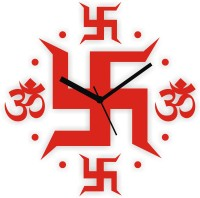 Zeeshaan Analog Wall Clock Red, With Glass