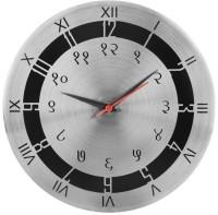 Cosmosgalaxy Multiple Language Steel Analog Wall Clock (Shiny Silver)