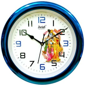 ARIEL Analog Wall Clock