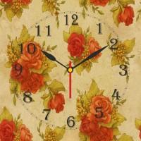 Go Hooked Royal Printed Analog Wall Clock Multicolor