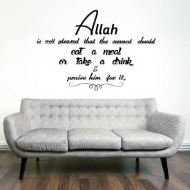 Highbeam Studio Islamic Quote Meal - Large