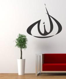Highbeam Studio Allah - Large