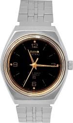 HMT Wrist Watches DG42