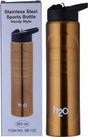 H2O Sports Bottle 900 Ml Water Bottle (Set Of 1, Mustard)