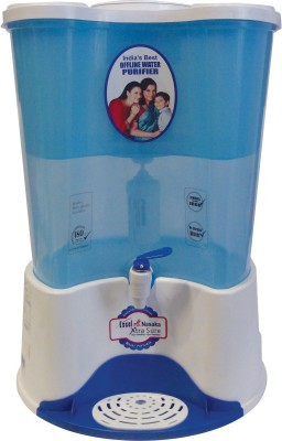 Nasaka-Xtra-Sure-Water-Purifier