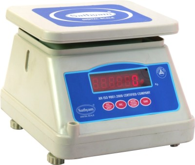 kitchrn weighing scale amazon