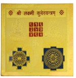 Religiouskart Laxmi Kuber