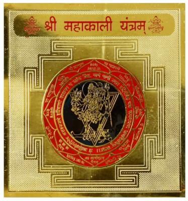 Numeroastro Shri Yantra Gold Plated