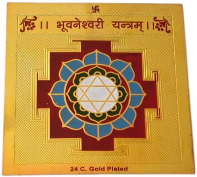 Shubh Bhakti Bhuvaneshwari Yantra