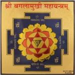 NUMEROASTRO Shri Baglamukhi Yantra Gold Plated