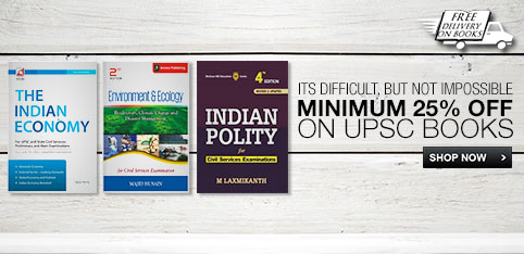 Minimum 25% off on UPSC Books
