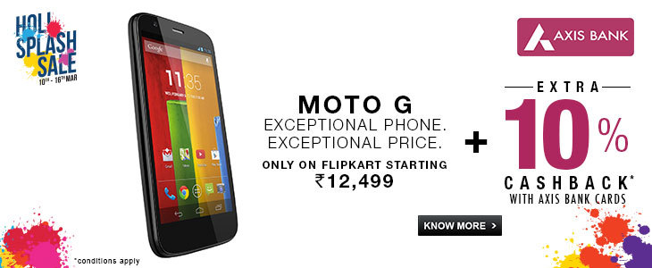 Moto g Now in online