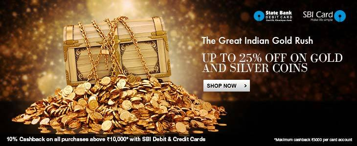 The Great Indian Gold Rush: Get 25% Off On Gold & Silver Coins