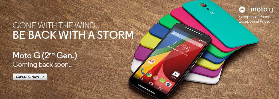 Moto G Out of Stock, Coming Soon