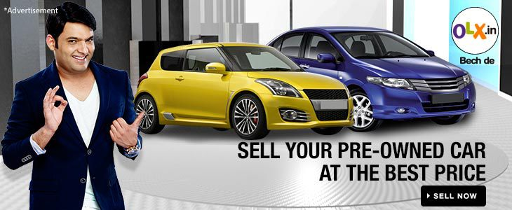 Sell Your Pre-Owned Car At the Best Price - MyFreeDeals.in